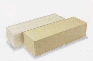 送料無料・和包装パッケージ「カステラ0.75斤」260×80×65mm「200枚」※代引き不可 組立箱 ギフト箱 菓子用 ダンボール 和包 ※個人様宛配送不可※