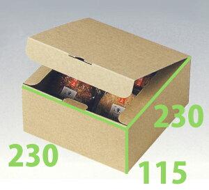 送料無料・ブリキ缶サイズギフトダンボール箱230×230×115mm「100枚」化粧箱 ギフト箱 包装 ラッピング 梱包 ※個人様宛配送不可※
