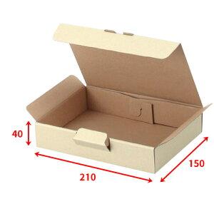 送料無料・宅送ボックス210×150×40mm「100枚」化粧箱 ダンボール 包装 ラッピング 梱包 ※個人様宛配送不可※