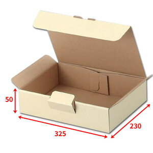 送料無料・宅送ボックス325×230×50mm「100枚」化粧箱 ダンボール 包装 ラッピング 梱包 ※個人様宛配送不可※