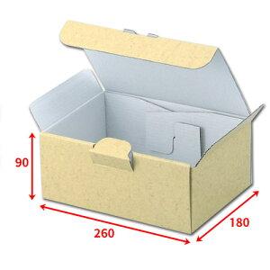 送料無料・組立式ギフト箱260×180×90mm「100枚」化粧箱 ダンボール 包装 ラッピング 梱包 ※個人様宛配送不可※