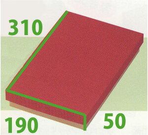 送料無料・カラーBOX「赤S」310×190×50mm「100枚」ダンボール 片段 ギフト箱 包装 かぶせ箱 カラーボックス