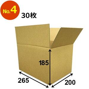 送料無料・ダンボール箱「No.4 (265×200×185mm)B5サイズ 30枚」段ボール箱 茶色 クラフト 引越し 引越 荷造り 収納 梱包 新生活