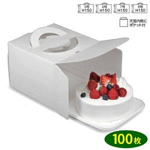 送料無料・軽量ダンボール箱・ホワイト150シリーズ6号・トレー付き「100枚」