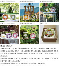 新入荷いい夫婦の日プリザーブドフラワー×時計×グラフィックカッティング(切抜文字)花時計とメッセージ素敵なお花のコラボレーション
