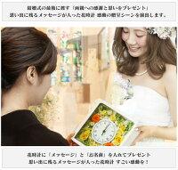 プリザーブドフラワー時計敬老の日ギフト名入れ還暦祝い喜寿祝いボックス結婚祝いウェディングおしゃれ贈呈品花時計丸型ホワイト送料無料