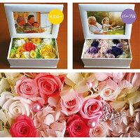 新入荷結婚祝い誕生日プリザーブドフラワーボックス×フォトフレーム写真立て×グラフィックカッティング(切抜文字名入れ)お祝いメッセージと素敵なお花のコラボレーション還暦祝い喜寿祝い送料無料