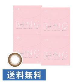 WAVEワンデー UV RING plus ナチュラルベール 30枚入り ×4箱セット WAVE カラコン カラーコンタクト 1day ワンデー 使い捨て 度あり 度なし 送料無料 UVカット付き