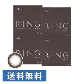 WAVEワンデー UV RING plus ヴィヴィッドベール 30枚入り ×4箱セット WAVE カラコン カラーコンタクト 1day ワンデー 使い捨て 度あり 度なし 送料無料 UVカット付き