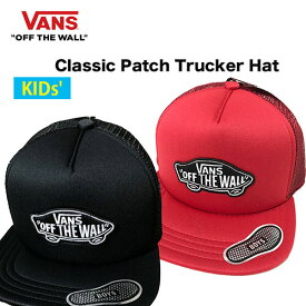 ae753cfbf7019 【バンズ 帽子 キッズ メッシュ キャップ USA 送料無料】 CLASSIC PATCH TRUCKER