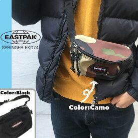 EASTPAK イーストパック スプリンガーウエストポーチ 2L キッズ ジュニア ミニポーチ ミニショルダー サブバッグ SPRINGER EK074 送料無料