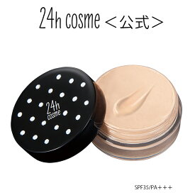 【24hコスメ公式】24 ミネラルCCバーム SPF35・PA+++ 化粧下地 24h 24h