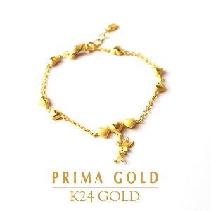 純金 24K ブレスレット 妖精 ハート レディース 女性 イエローゴールド プレゼント 誕生日 記念日 贈物 24金 ジュエリー アクセサリー ブランド プリマゴールド PRIMAGOLD K24 送料無料