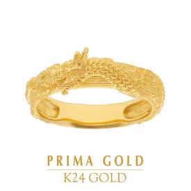 24K 純金 龍 リング 指輪 24金 K24 ゴールド ドラゴン エレガント レディース プレゼント 贈り物 守護神 女性 PRIMAGOLD プリマゴールド ジュエリー アクセサリー ブランド 送料無料