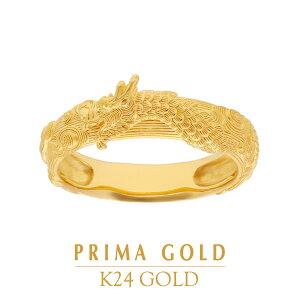 純金 指輪 龍 ドラゴン リング レディース 女性 イエローゴールド 守護神 御守り 誕生日 贈物 24金 ジュエリー アクセサリー ブランド プリマゴールド PRIMAGOLD K24 送料無料
