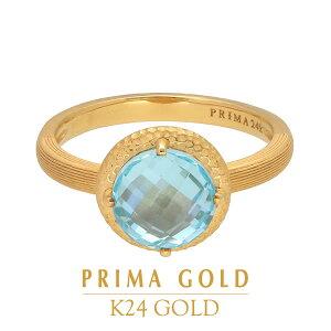 純金 指輪 スイスブルートパーズ リング レディース 女性 イエローゴールド 天然石 カラーストーン 宝石 誕生日 贈物 24金 ジュエリー アクセサリー ブランド プリマゴールド PRIMAGOLD K24 送料