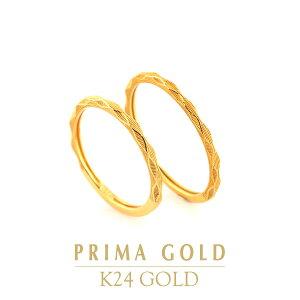 24K 純金 ダイヤカット ペアリング ピンキーリング 24金 K24 ゴールド ダイヤモンドカット 指輪 小指 レディース メンズ プレゼント 贈り物 記念日 誕生日 女性 男性 PRIMAGOLD プリマゴールド ジ