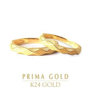純金 指輪 ペアリング イエローゴールド 誕生日 記念日 贈物 24金 ペアジュエリー ペアアクセサリー ブランド プリマゴールド PRIMAGOLD K24 送料無料
