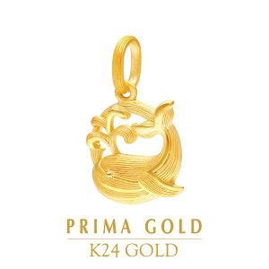 24K 純金 ペンダント クジラ レディース 女性 イエローゴールド プレゼント 誕生日 贈物 24金 ジュエリー アクセサリー ブランド プリマゴールド PRIMAGOLD K24 送料無料