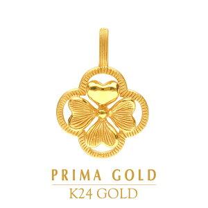 24K 純金 ペンダント 四葉のクローバー ハート レディース 女性 イエローゴールド プレゼント 誕生日 贈物 24金 ジュエリー アクセサリー ブランド プリマゴールド PRIMAGOLD K24 送料無料