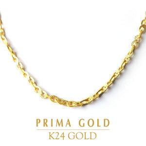 純金 24K ネックレス レディース 2面カット 太アズキ 小豆 女性 イエローゴールド チェーン プレゼント 誕生日 贈物 24金 ジュエリー アクセサリー ブランド プリマゴールド PRIMAGOLD K24 送料無