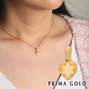 24K 純金 ハート スター ペンダント 24金 K24 ゴールド 星 可愛い レディース プレゼント 贈り物 女性 PRIMAGOLD プリマゴールド ジュエリー アクセサリー ブランド 送料無料