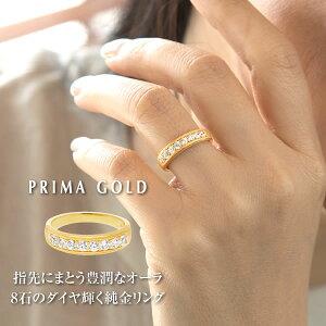 24K 純金 ダイヤモンド リング 指輪 24金 K24 ゴールド 天然ダイヤ 宝石 エレガント レディース プレゼント 贈り物 女性 PRIMAGOLD プリマゴールド ジュエリー アクセサリー ブランド 送料無料