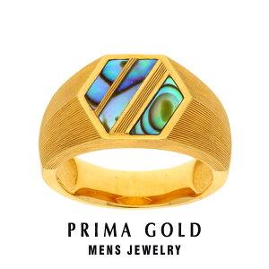 純金 24K 希少 パウア貝 シェル(アワビの貝殻)リング 指輪 メンズ 男性 イエローゴールド プレゼント 誕生日 記念日 贈物 24金 ジュエリー アクセサリー ブランド プリマゴールド PRIMAGOLD K24