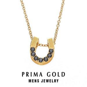 K24 純金 メンズ ホースシュー ペンダント ブラックダイヤモンド 馬蹄 蹄鉄 ネックレス紐 男性 24金 イエローゴールド ジュエリー PRIMAGOLD プリマゴールド 送料無料