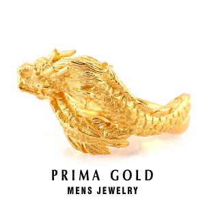 純金 24K ドラゴン 龍 リング 指輪 メンズ 男性 イエローゴールド プレゼント 誕生日 記念日 贈物 24金 ジュエリー アクセサリー ブランド プリマゴールド PRIMAGOLD K24 送料無料