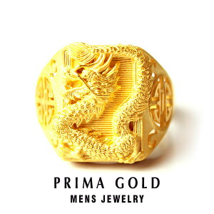 純金 24K 指輪 印台リング ドラゴン 龍 メンズ 男性 イエローゴールド プレゼント 誕生日 記念日 贈物 24金 ジュエリー アクセサリー ブランド プリマゴールド PRIMAGOLD K24 送料無料