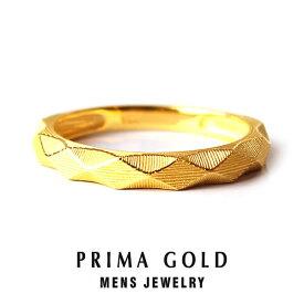 純金 ダイヤカット スタッズ リング 指輪 メンズ 男性 イエローゴールド ギフト プレゼント 誕生日 記念日 贈物 24金 ジュエリー アクセサリー ブランド 地金 品質保証 人気 プリマゴールド PRIMAGOLD K24 送料無料