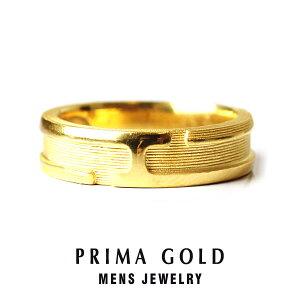 純金 24K 指輪 リング テクスチャ メンズ 男性 イエローゴールド プレゼント 誕生日 記念日 贈物 24金 ジュエリー アクセサリー ブランド プリマゴールド PRIMAGOLD K24 送料無料