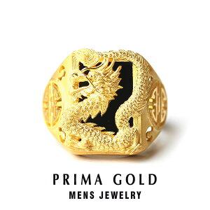 純金 24K ドラゴン 龍 オニキス 印台リング 指輪 メンズ 男性 イエローゴールド プレゼント 誕生日 記念日 贈物 24金 ジュエリー アクセサリー ブランド プリマゴールド PRIMAGOLD K24 送料無料