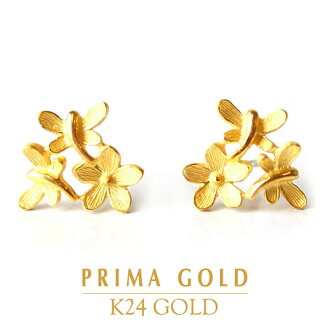 ●PRIMAGOLD purimagorudo●PERFECT COUPLE(完美无缺的一对)●K24 24钱珠宝●24K纯的黄金
