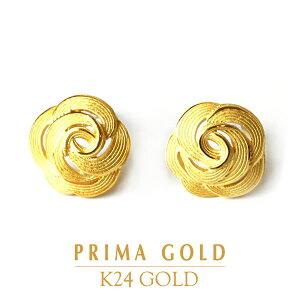 純金 24K PRIMAGOLD プリマゴールド【送料無料】花(フラワー) モチーフ【ピアス】 pierce【イヤリング変更可】【レディース】 24金 ゴールド ジュエリー