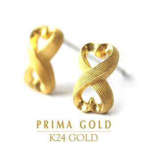 24K 純金 ハートピアス 24金 K24 ゴールド ハート リボン レディース プレゼント 贈り物 女性 PRIMAGOLD プリマゴールド ジュエリー アクセサリー ブランド 送料無料【イヤリング変更】