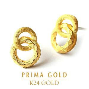 24K 純金 サークル(2つの輪)【ピアス】【レディース】PRIMAGOLD プリマゴールド 送料無料 pierce【イヤリング変更可】 24金 イエローゴールド ジュエリー