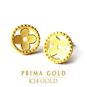 24K 純金 ピアス【フラワー】【ジュエリー】 24金 イエローゴールド【女性用 レディース】PRIMAGOLD プリマゴールド 送料無料 ギフト・贈り物にもおすすめ