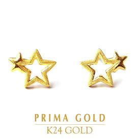 純金 ピアス【スター 星】【ジュエリー】K24 24金 純金 イエローゴールド【女性用 レディース】PRIMAGOLD プリマゴールド【送料無料】ギフト・贈り物にもおすすめ