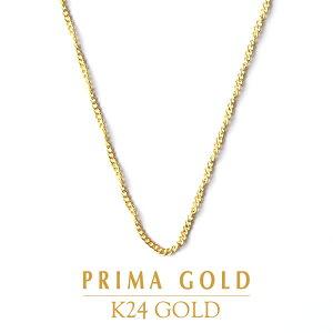 純金 24K ネックレス レディース ネックレスチェーン 女性 イエローゴールド スクリュー チェーン 誕生日 贈物 24金 ジュエリー アクセサリー ブランド プリマゴールド PRIMAGOLD K24 送料無料【