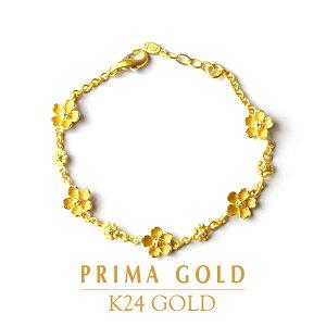 純金 24K ブレスレット フラワー チェーン レディース 女性 イエローゴールド プレゼント 誕生日 記念日 贈物 24金 ジュエリー アクセサリー ブランド プリマゴールド PRIMAGOLD K24 送料無料