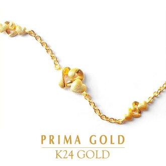 ●开放的心●K24 bracelet●PRIMAGOLD purimagorudo●24k 24钱纯金黄金珠宝●0601乐天卡分割