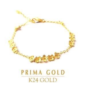 純金 24K ブレスレット 小花 レディース 女性 イエローゴールド プレゼント 誕生日 記念日 贈物 24金 ジュエリー アクセサリー ブランド プリマゴールド PRIMAGOLD K24 送料無料