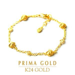 純金 24K ブレスレット リボン チェーン レディース 女性 イエローゴールド プレゼント 誕生日 記念日 贈物 24金 ジュエリー アクセサリー ブランド プリマゴールド PRIMAGOLD K24 送料無料