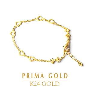 純金 24K ブレスレット オープンハート レディース 女性 イエローゴールド プレゼント 誕生日 記念日 贈物 24金 ジュエリー アクセサリー ブランド プリマゴールド PRIMAGOLD K24 送料無料