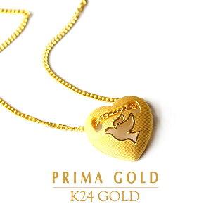 純金 24K PRIMAGOLD プリマゴールド【送料無料】ハート 一羽の鳩【ネックレス】【ペンダント】【レディース】 24金 ゴールド ジュエリー【ギフト・贈り物】