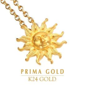 24K 純金 太陽 ザ・サン ペンダント レディース 女性 イエローゴールド プレゼント 誕生日 贈物 24金 ジュエリー アクセサリー ブランド プリマゴールド PRIMAGOLD K24 送料無料