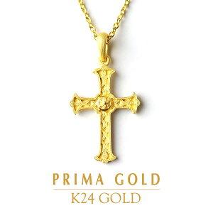 24K 純金 クロス レース風 ペンダント レディース 女性 イエローゴールド プレゼント 誕生日 贈物 24金 ジュエリー アクセサリー ブランド プリマゴールド PRIMAGOLD K24 送料無料