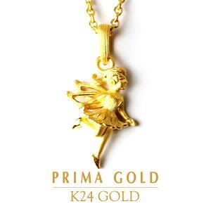 24K 純金 妖精 少女 ペンダント レディース 女性 イエローゴールド プレゼント 誕生日 贈物 24金 ジュエリー アクセサリー ブランド プリマゴールド PRIMAGOLD K24 送料無料